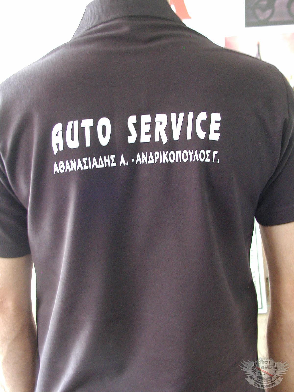 Ρούχα για υπαλλήλους καταστημάτων, μπλούζα για μαγαζι με στάμπα