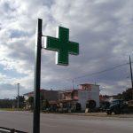 ΣΤΑΥΡΟΣ,ΦΑΡΜΑΚΕΙΟ,φαρμακειο,led,stauros