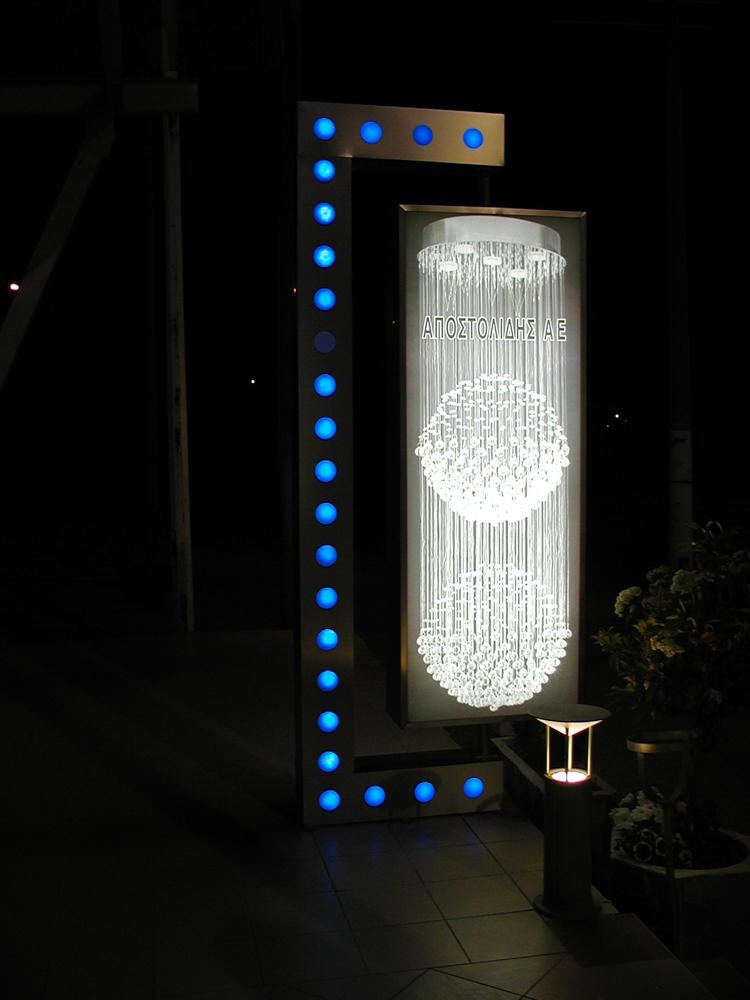 ΦΩΤΕΙΝΟΣ ΠΥΛΩΝΑΣ,LED,RGB SIGN,FOTINI,EPIGRAFI,ΕΞΩΤΕΡΙΚΟΥ ΧΩΡΟΥ