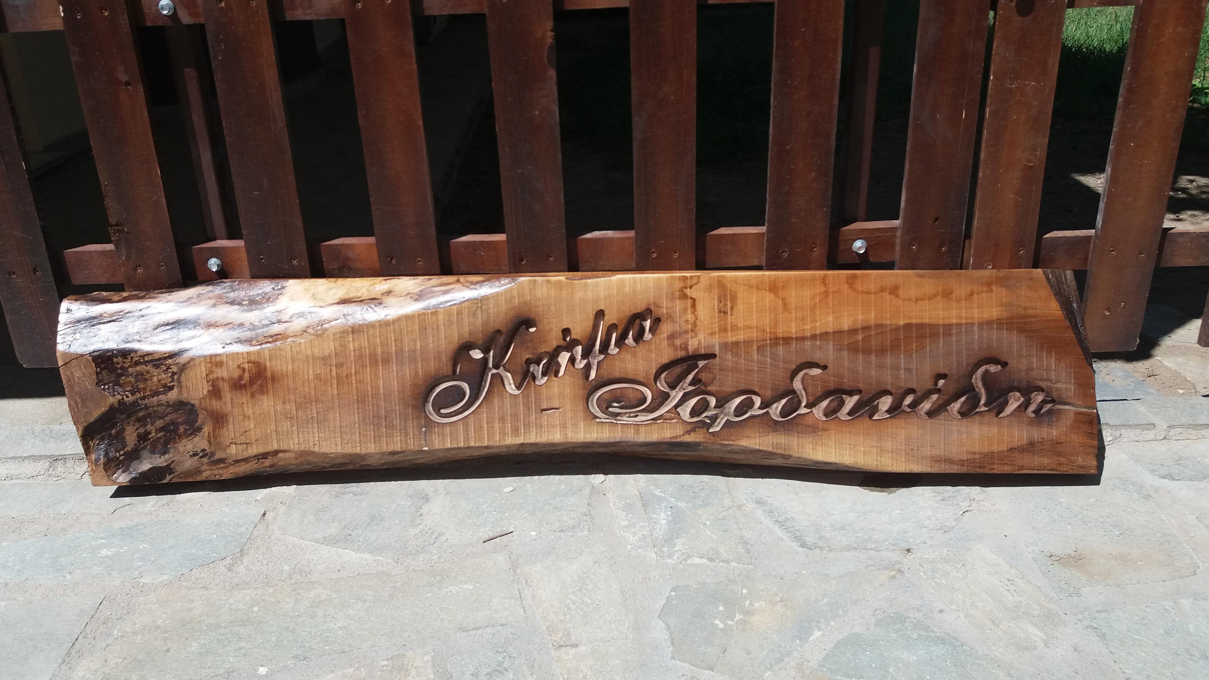 Επιγραφές, ξύλινες, χαρακτές