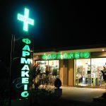 ΕΠΙΓΡΑΦΕΣ,ΦΑΡΜΑΚΕΙΟΥ,LED,σταυρος,γραμματα,φωτεινα,
