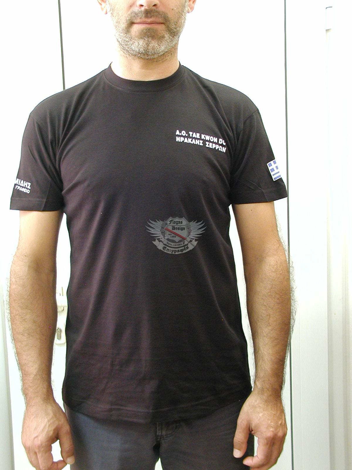 PRINTED CLOTHES,μπλουζάκια εκτυπωμένα, stampes