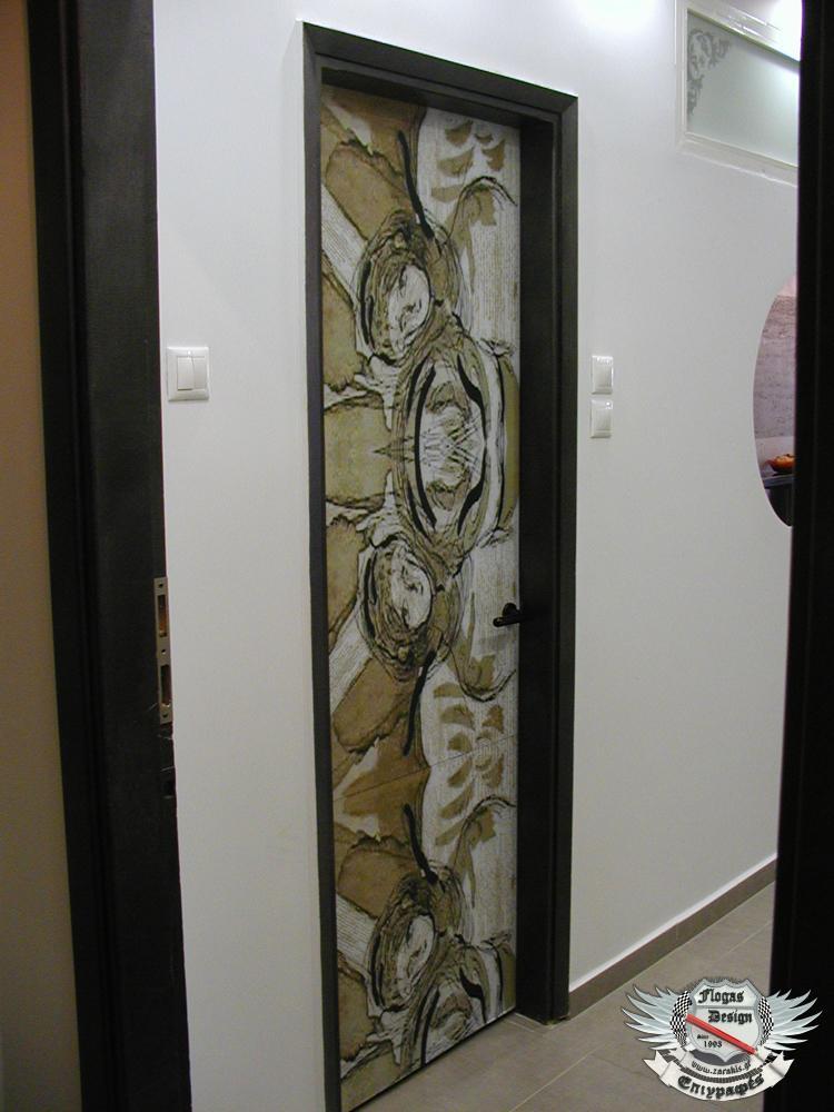 διακοσμηση πορτας,διακόσμηση πόρτας,diakosmisi portas,psifiaki ektypwsi
