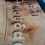 ΞΥΛΙΝΗ ΕΠΙΓΡΑΦΗ,χαραξη,ξυλο