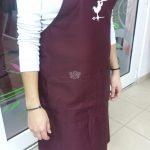 apron, professional apron with logo,podia