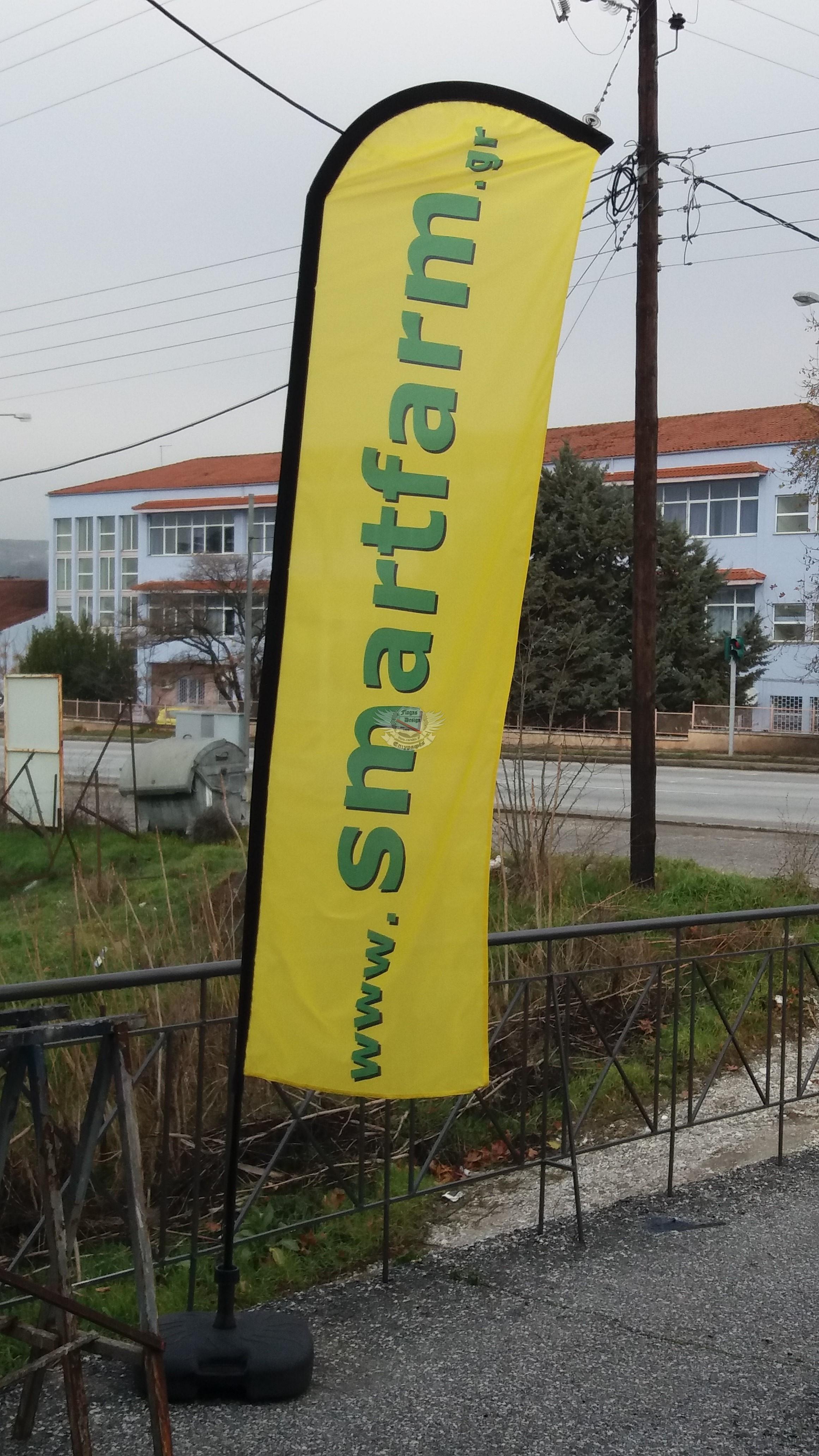 εκτυπωμένη σημαία, banner, flying flag, φτερό, σημαία με βάση