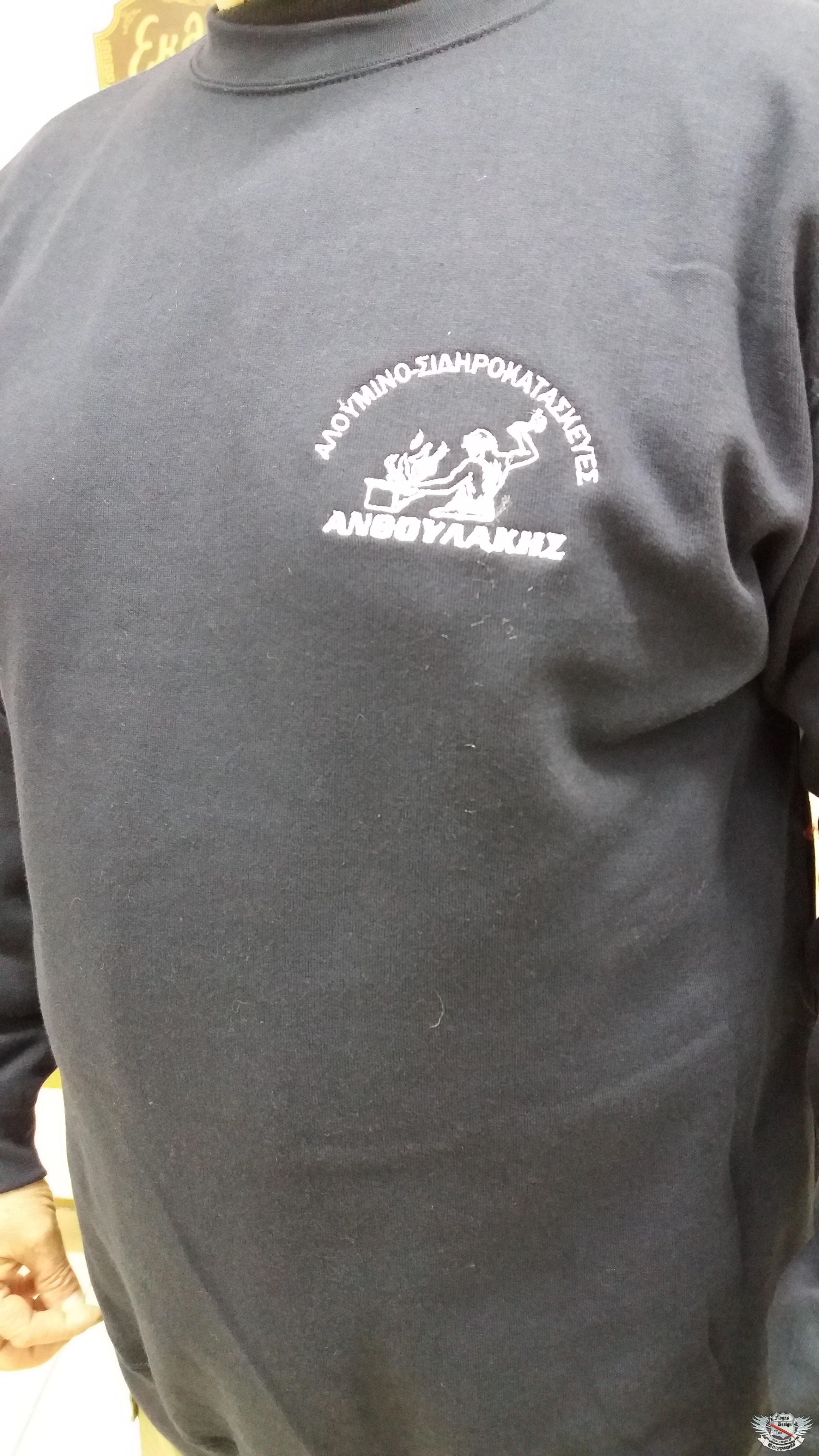 KENTHMENO ΛΟΓΟΤΥΠΟ ΚΕΝΤΗΜΕΝΟ,ΚΕΝΤΗΜΑ,ΔΙΑΦΗΜΙΣΤΙΚΟ,ραμμένο λογότυπο