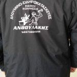 ΛΟΓΟΤΥΠΟ ΣΕ ΜΠΟΥΦΑΝ ΕΡΓΑΣΙΑΣ