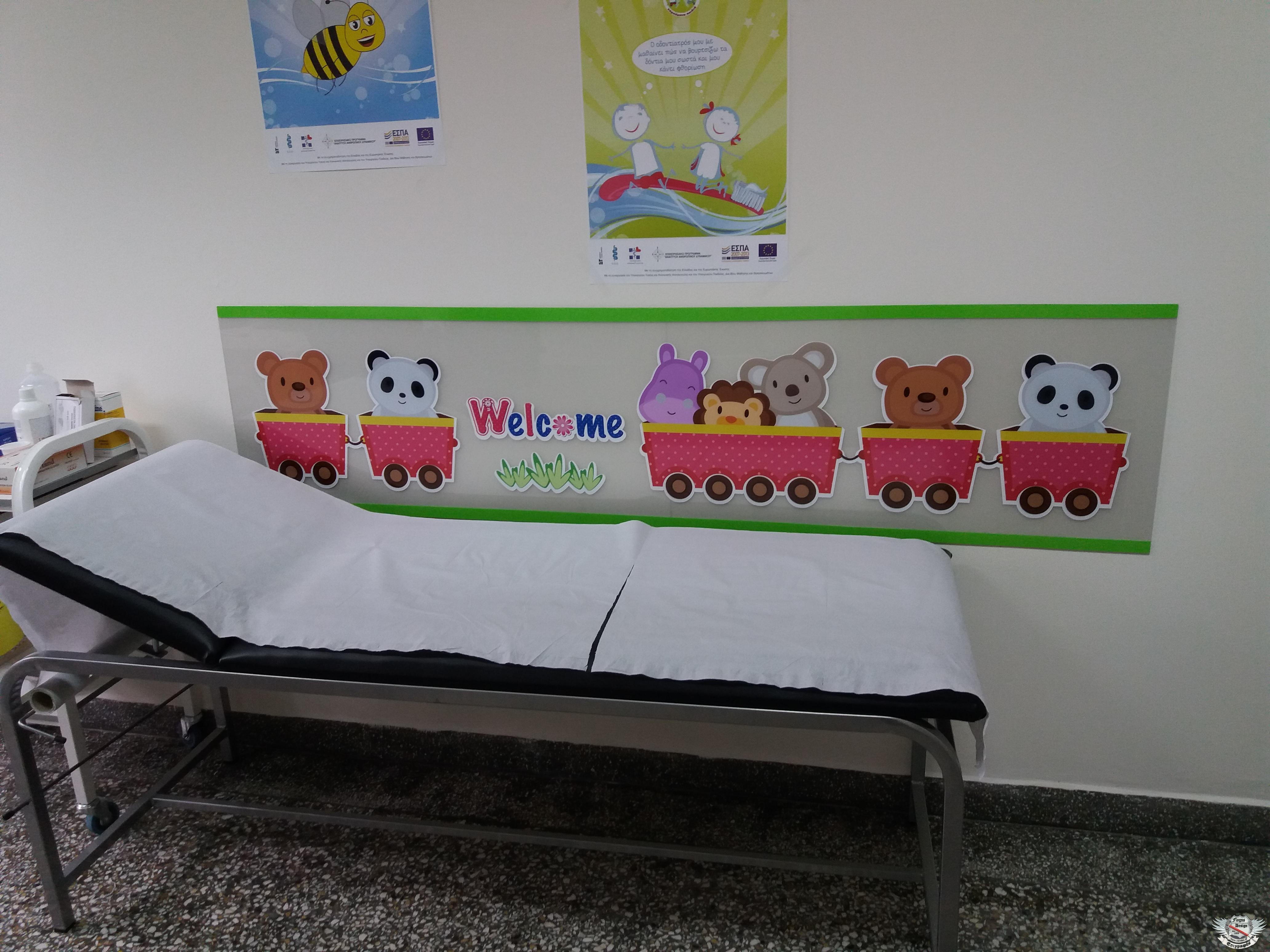 ψηφιακή εκτύπωση, plexiglass, διακόσμηση τοίχου, διακόσμηση ιατρικής μονάδας