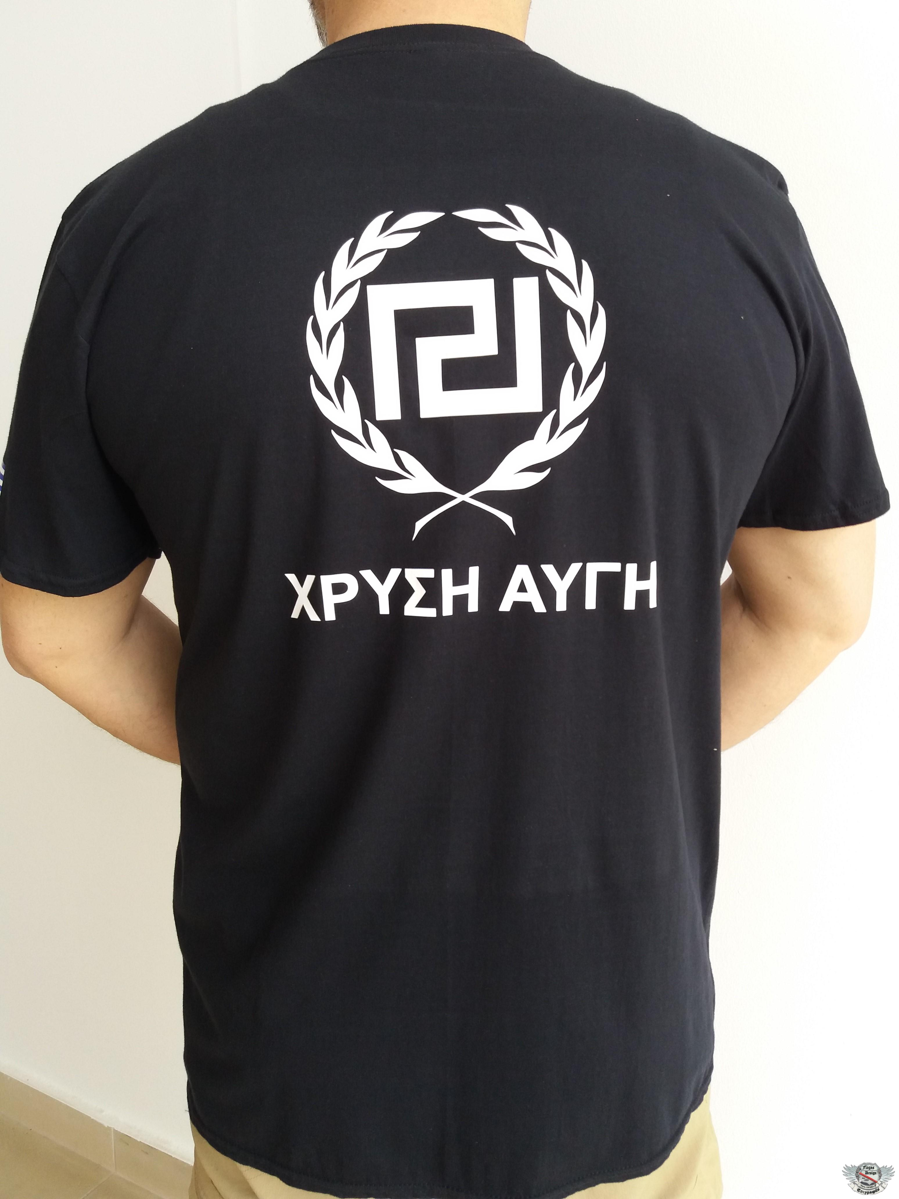 ΛΟΓΟΤΥΠΟ ΘΕΡΜΟΤYΠΙΑΣ ΣΕ T-SHIRT