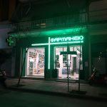ΕΞΩΤΕΡΙΚΟΣ ΦΩΤΙΣΜΟΣ LED