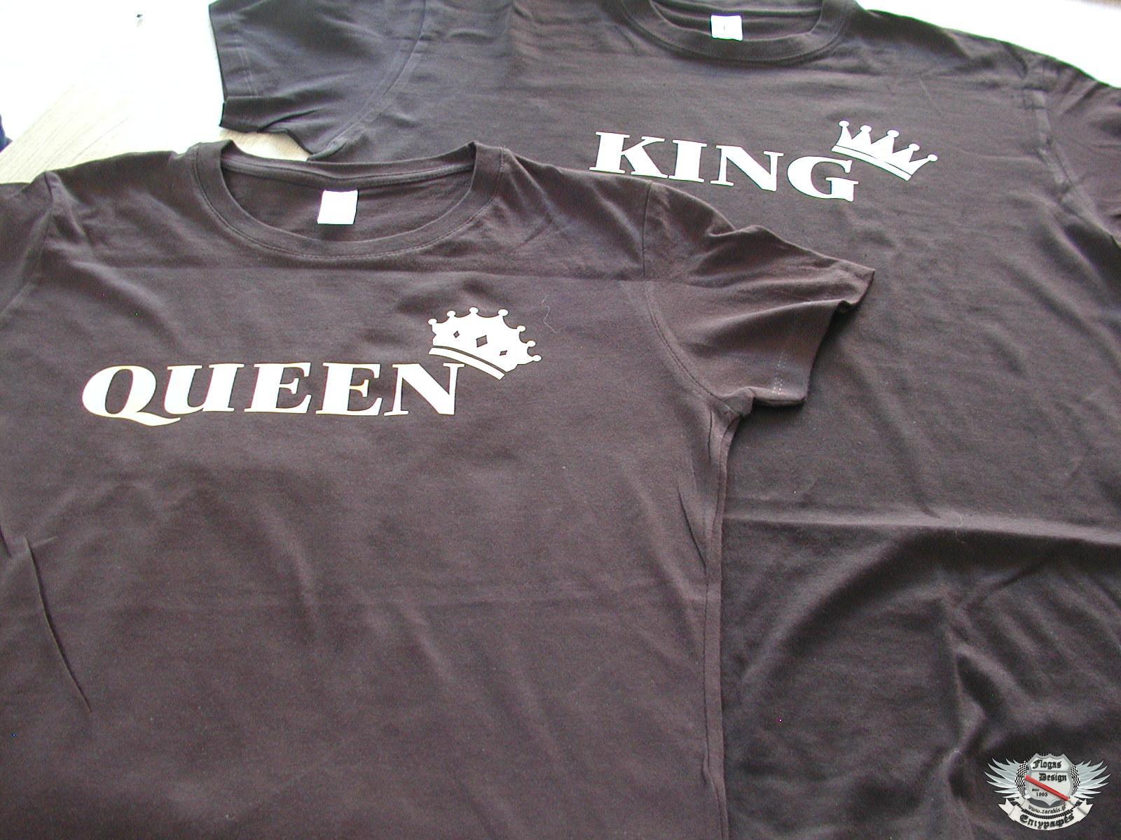 T-shirt για όλη την οικογένεια