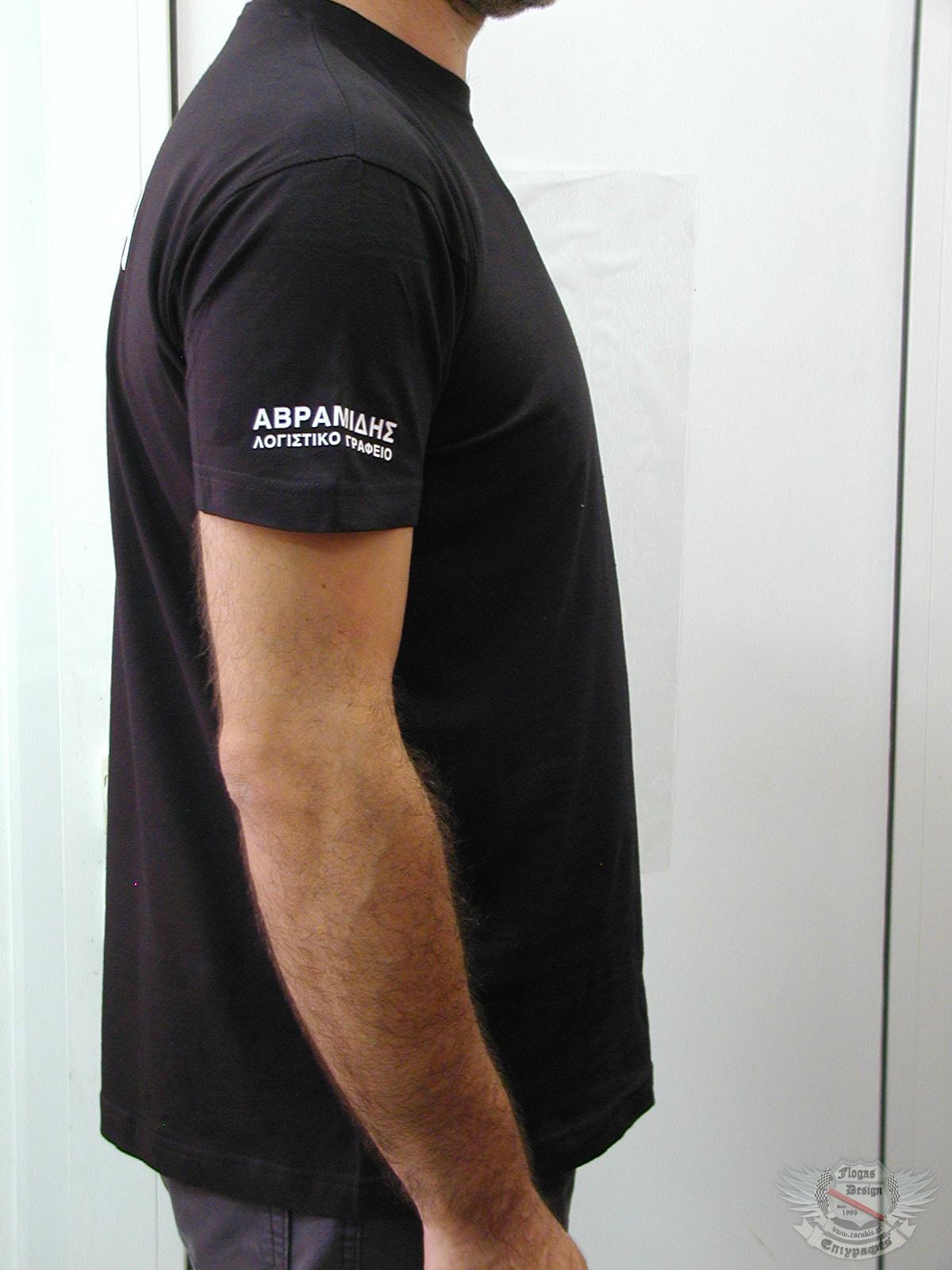 Ρούχο για λογότυπο σε σύλλογο, στάμπα σε ρούχο