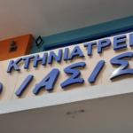 ΜΕΤΑΛΛΙΚΑ ΓΡΑΜΜΑΤΑ