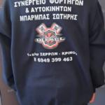 ΛΟΓΟΤΥΠΟ ΘΕΡΜΟΜΕΤΑΦΟΡΑΣ