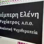 ΜΕΤΑΛΛΙΚΗ ΕΠΙΓΡΑΦΗ ΜΕ ΑΥΤΟΚΟΛΛΗΤΟ ΒΙΝΥΛΙΟ